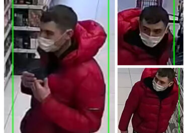 Policja poszukuje mężczyzny w związku ze sprawą kradzieży perfum